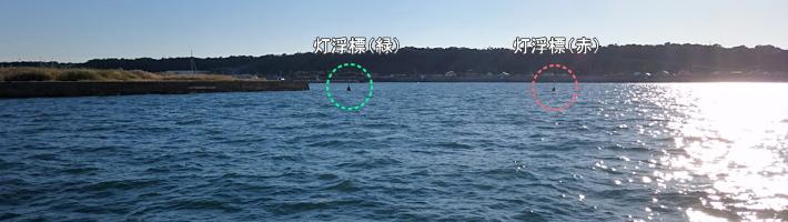 marina-marine-route-3